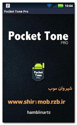 http://shir1ghaleb.rozup.ir/Pictures/Pocket_Tone_Pro.jpg
